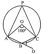 RD Sharma Book Class 9 PDF Free Download Chapter 15 Areas of Parallelograms and Triangles