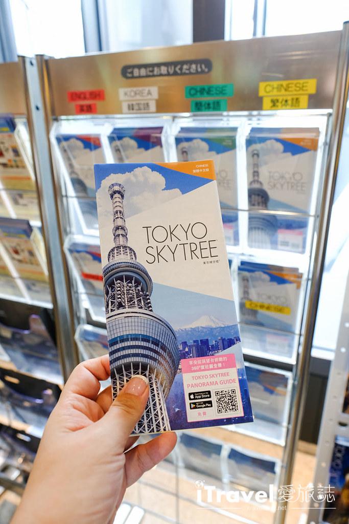 東京晴空塔 Tokyo Skytree (17)