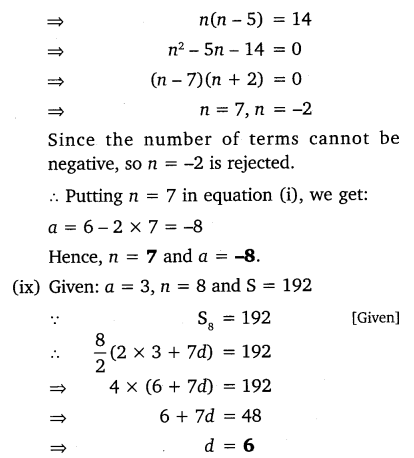 NCERT Solutions for Class 10 Maths Chapter 5 Arithmetic Progressions 58