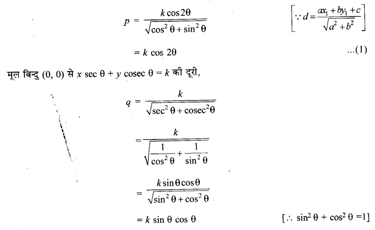 UP Board Solutions for Class 11 Maths Chapter 10 Straight Lines 10.3 16