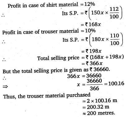 NCERT Solutions for Class 8 Maths Chapter 2 Linear Equations In One Variable 49
