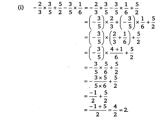 NCERT Solutions for Class 8 Maths Chapter 1 Rational Numbers 2