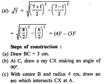 RD Sharma Class 9 Solutions Chapter 1 Number Systems - 1.5. 3aa