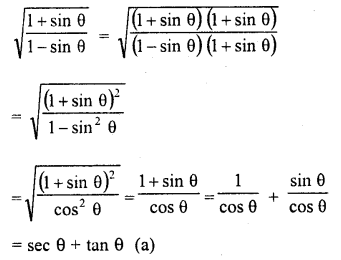 RD Sharma Class 10 Solutions Chapter 11 Trigonometric Identities MCQS - 3a