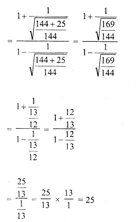 RD Sharma Class 10 Solutions Chapter 11 Trigonometric Identities Ex 11.2 - 5aa