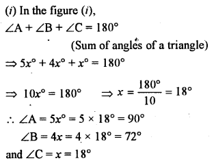 Selina Concise Mathematics class 7 ICSE Solutions - Triangles -a6a