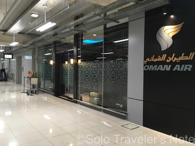 Oman Air Lounge01