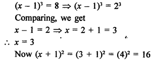RD Sharma Class 9 Solutions Chapter 2 Exponents of Real Numbers VSAQS - 14