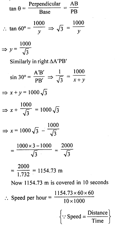 RD Sharma Class 10 Solutions Chapter 12 Heights and Distances Ex 12.1 - 64a