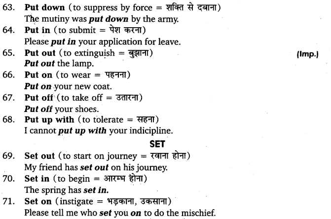 UP Board Solutions for Class 11 English Vocabulary Chapter 9 Idioms and Phrases 46