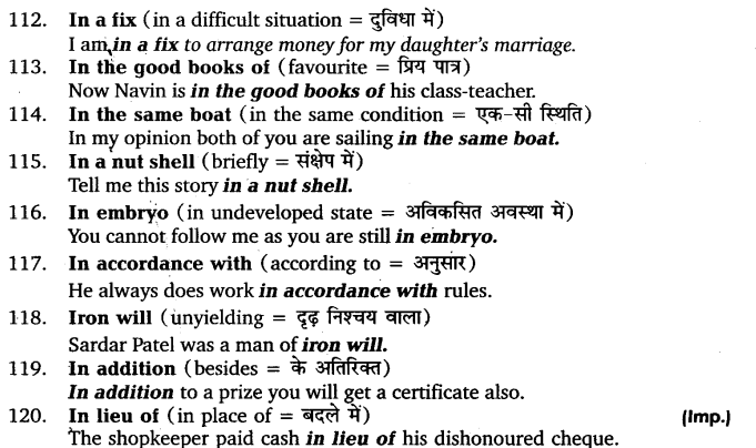 UP Board Solutions for Class 11 English Vocabulary Chapter 9 Idioms and Phrases 16