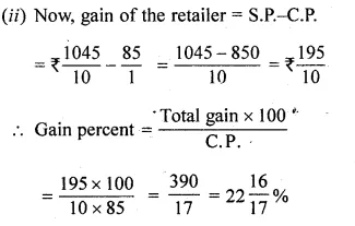 ML Aggarwal Class 10 Solutions for ICSE Maths Chapter 1 Value Added Tax Chapter 6a