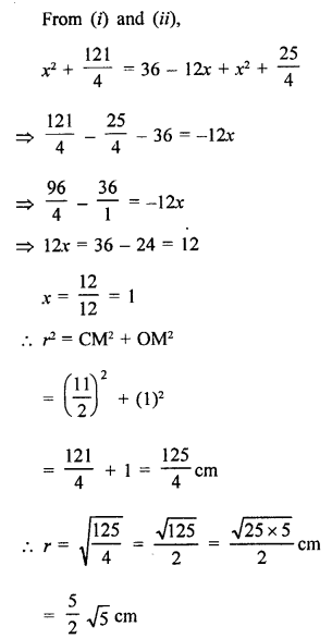 RD Sharma Class 9 Solutions Chapter 15 Areas of Parallelograms and Triangles