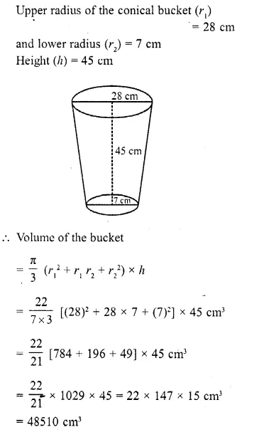 RD Sharma Class 10 Solutions Chapter 14 Surface Areas and Volumes Ex 14.3 5
