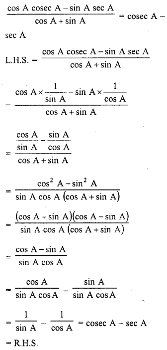 RD Sharma Class 10 Solutions Chapter 11 Trigonometric Identities Ex 11.1 - 70a