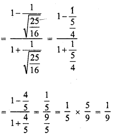RD Sharma Class 10 Solutions Chapter 11 Trigonometric Identities Ex 11.2 - 4a