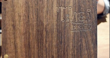 台中高質感泰式餐酒館。泰常玖菜單、最新價位、消費方式、優惠資訊