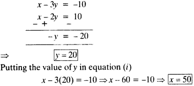 NCERT Solutions for Class 10 Maths Chapter 3 Pair of Linear Equations in Two Variables 51
