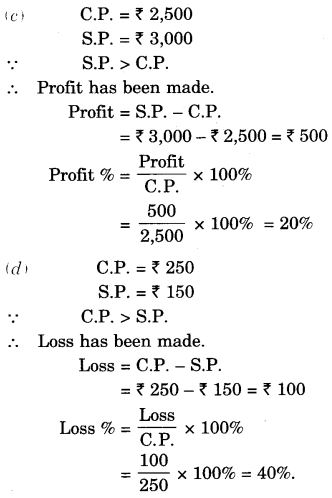 NCERT Solutions for Class 7 Maths Chapter 8 Comparing Quantities 13