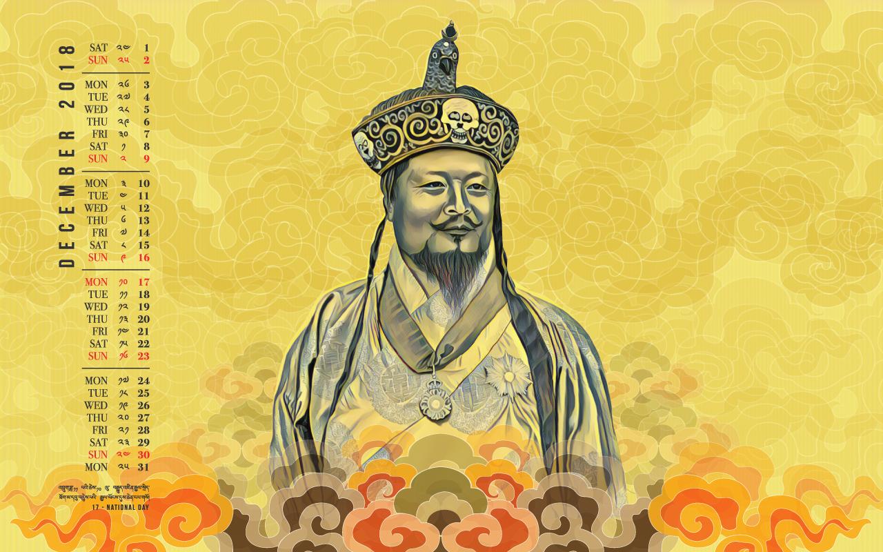 Bhutan calendar: December 2018