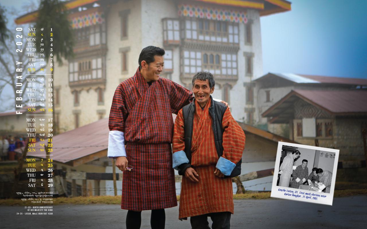 Bhutan calendar: February 2020
