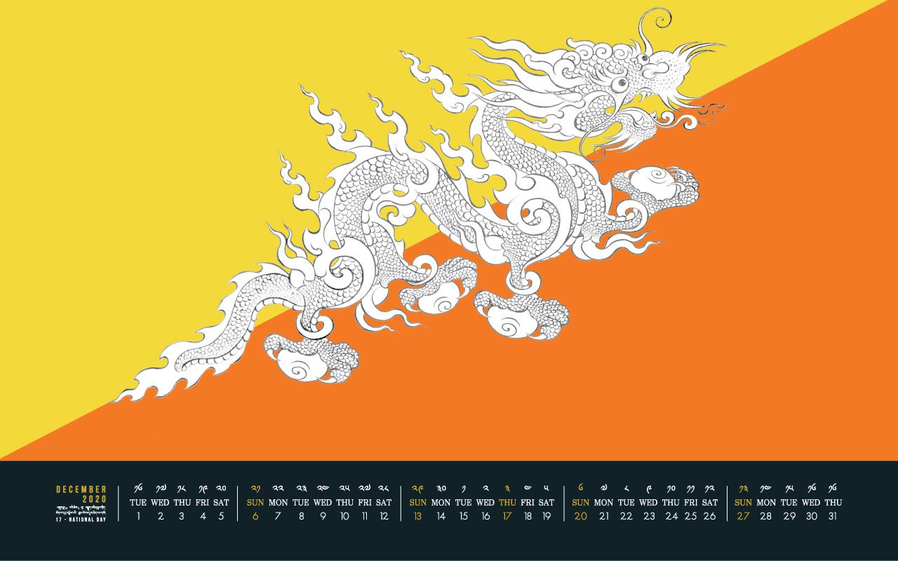 Bhutan calendar: December 2020