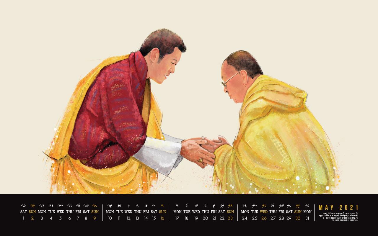 Bhutan calendar: May
