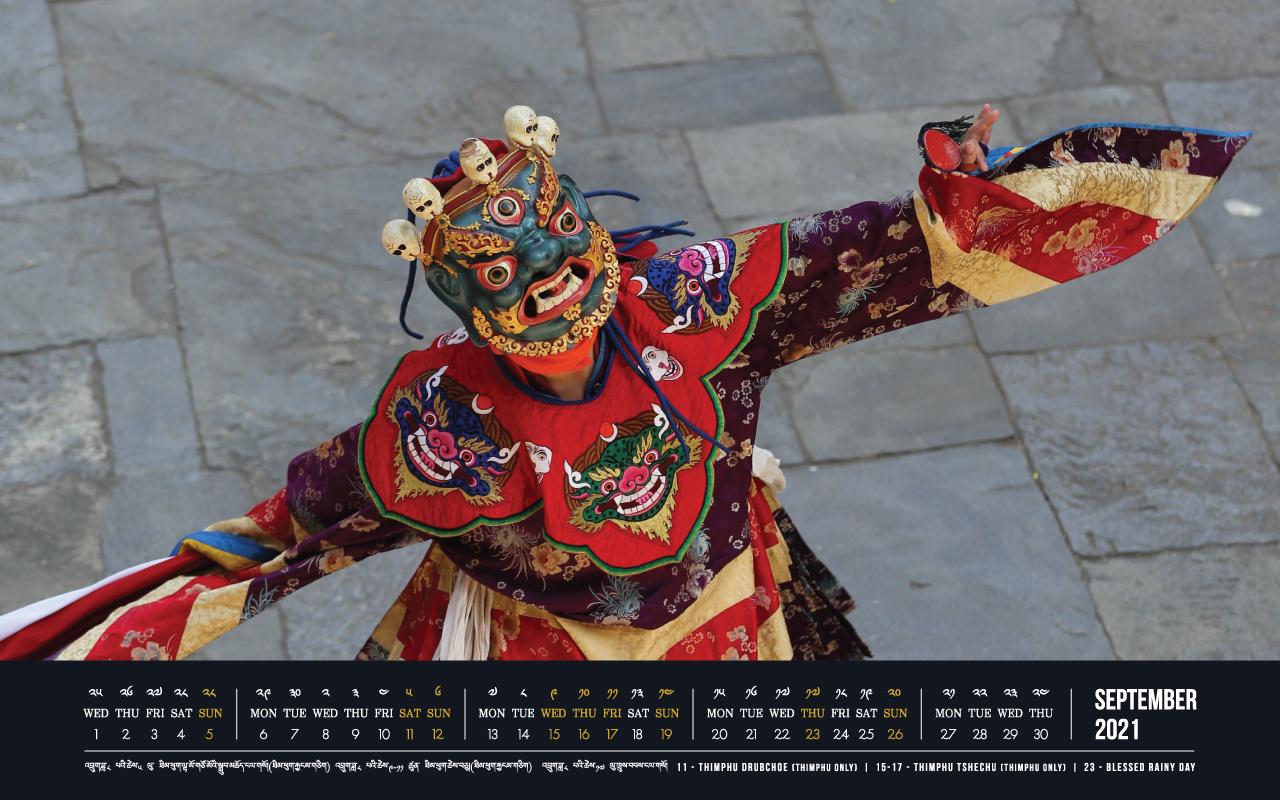 Bhutan calendar: September