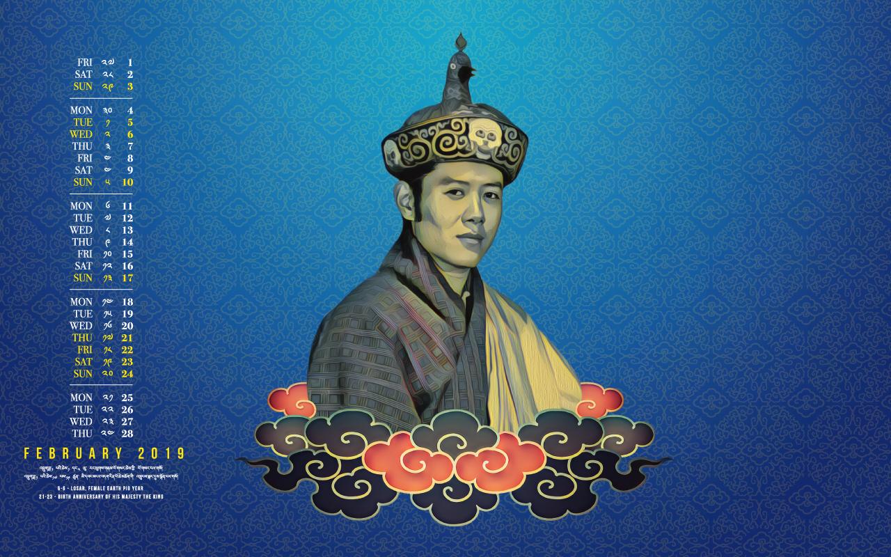 Bhutan calendar: February 2019
