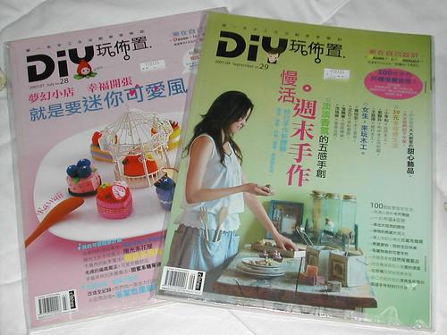 DIY玩佈置 Magazines