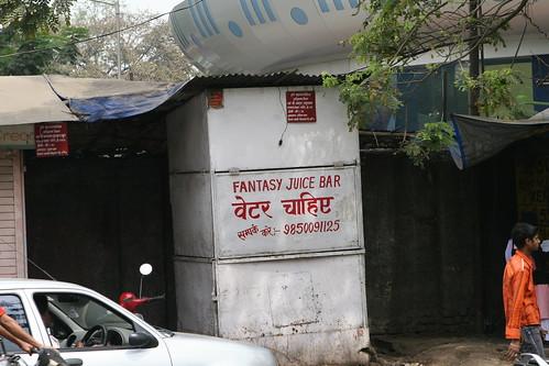 india.pune.mar.08 093