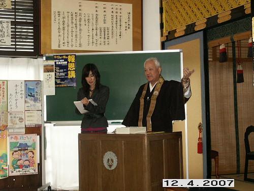 Yuki & Rev. Koji