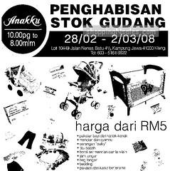 20080228 Anakku Warehousesale3