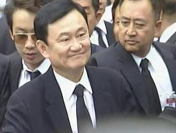 Eksa Taja ĉefministro Thaksin Ŝinawatra