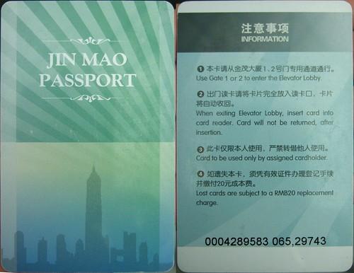Jin Mao Passport