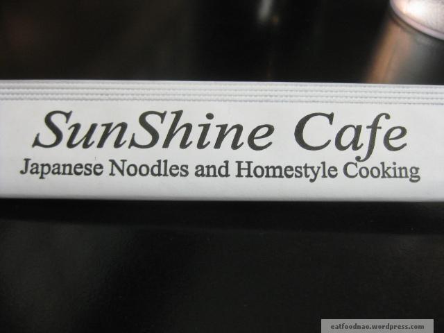 Sunshine Cafe Chopsticks