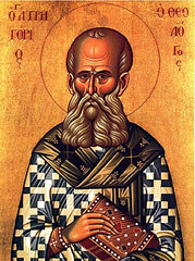 Gregory of Nazianzus