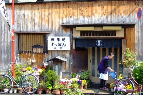 Suppon (turtle) restaurant