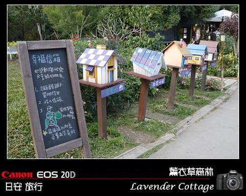 LavenderCottage_0140