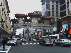 Washington DC's Chinatown