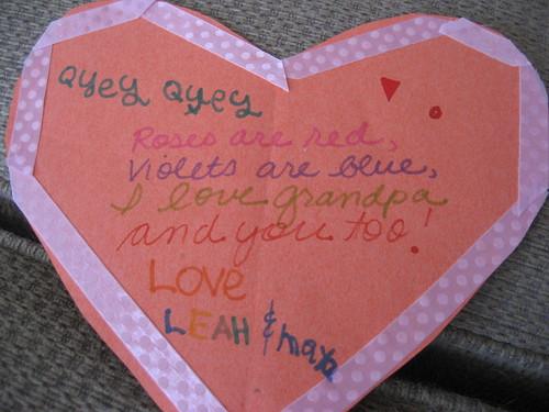 valentines day 2008