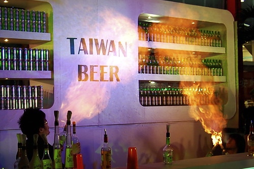Taiwan Beer - Booze Mania
