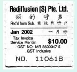 Rediffusion receipt circa 2002