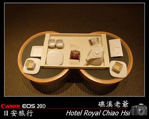 Hotel Royal Chiao Hsi_2007_1227_162059.jpg