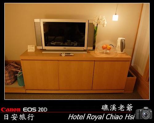 Hotel Royal Chiao Hsi_2007_1227_162127.jpg