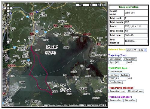 20071106142112-maps