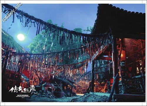 Robbey-ChineseGhostStory004