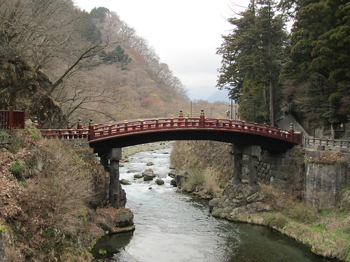 Shinkyo Sacred Bridge