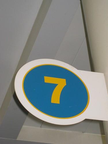 #7 Pump