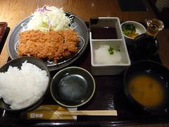 Tokudai Hire Katsu set
